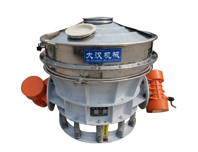 Direct discharge sifter for washing powder